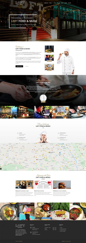 Restauracja LOFT FOOD&MUSIC
